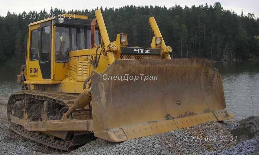 бульдозера Т-170 т-130 б-10